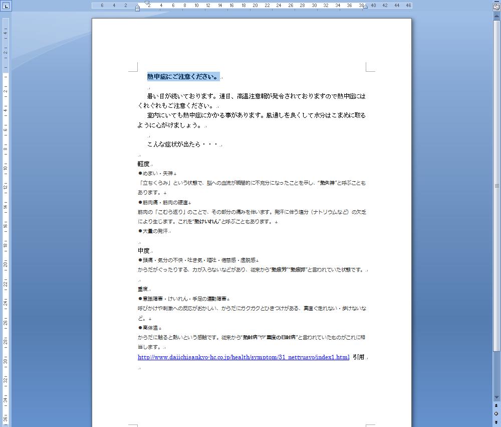 2015-08-24_11h47_27