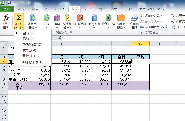 2015-08-24_15h01_58