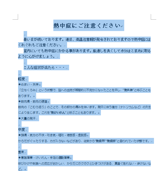 2015-08-28_17h17_27
