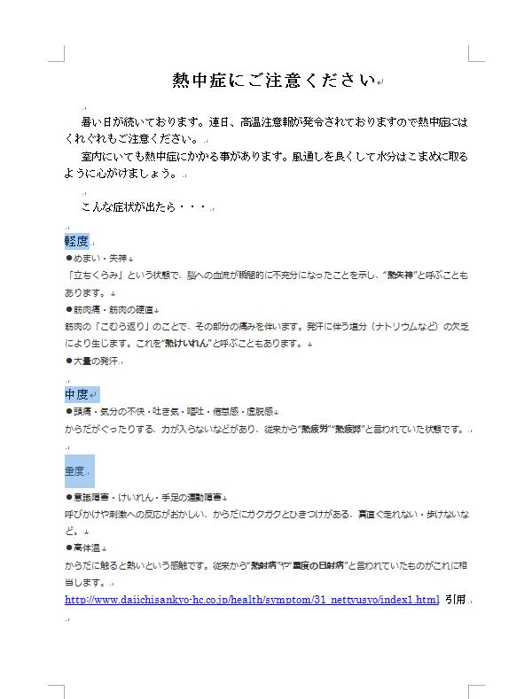 2015-08-28_17h18_48