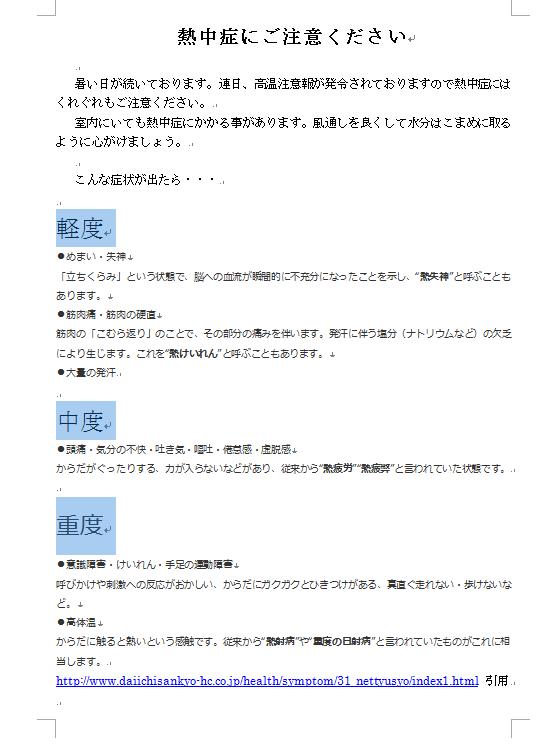 2015-08-28_17h26_45
