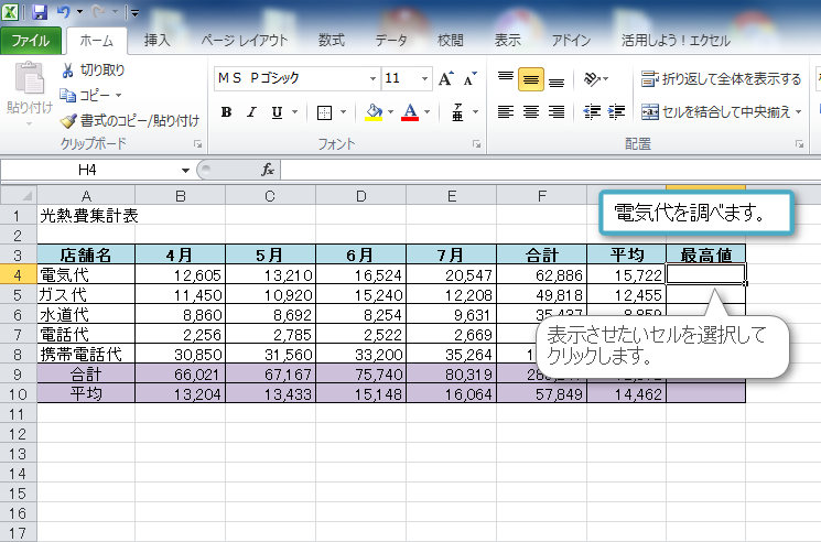 2015-09-03_14h12_34