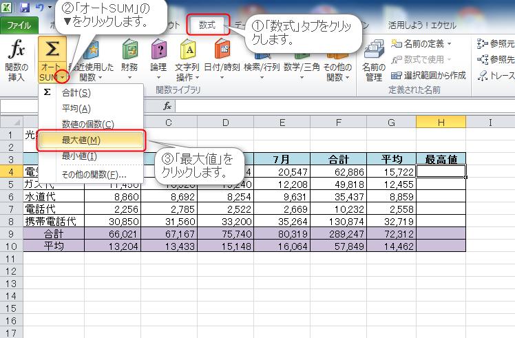2015-09-03_14h18_17