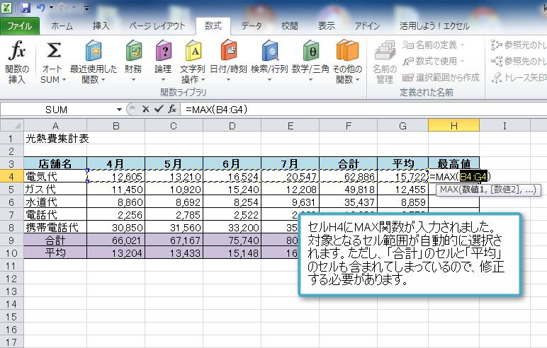 2015-09-03_16h11_23