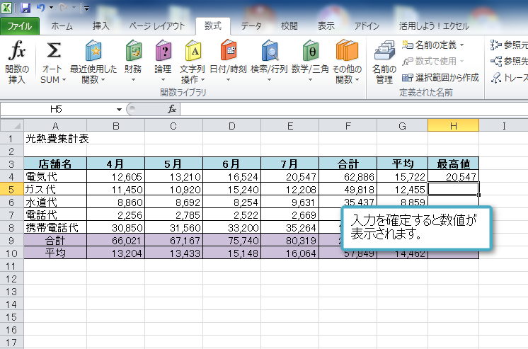 2015-09-03_16h38_37