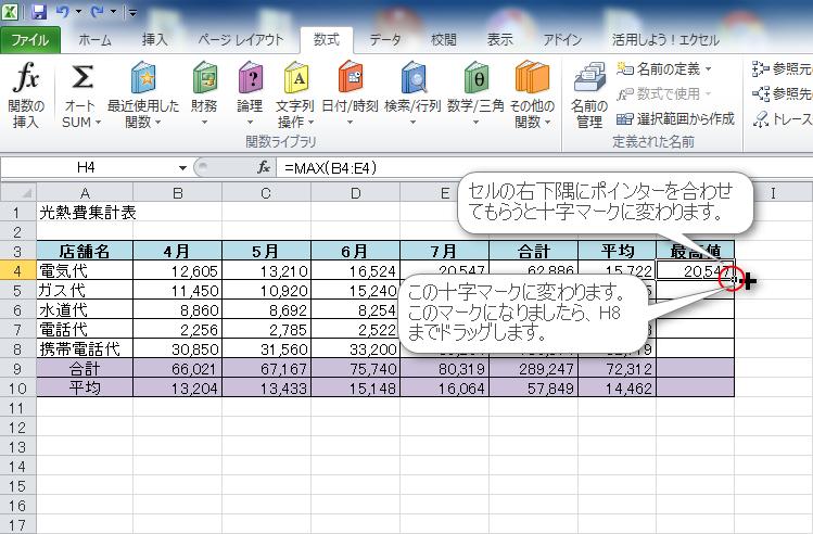 2015-09-03_16h48_01