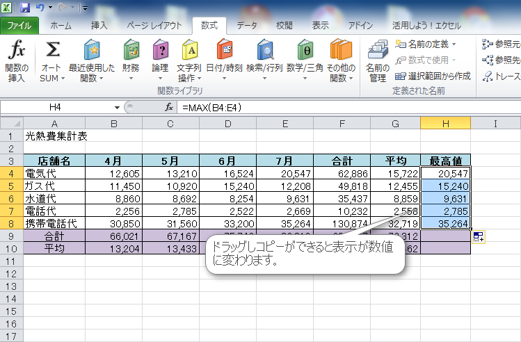 2015-09-03_16h57_53