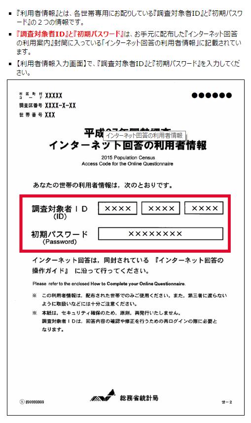 2015-09-12_21h18_32