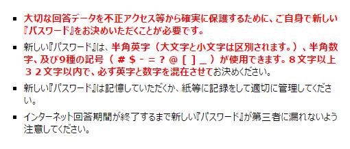 2015-09-12_21h19_07