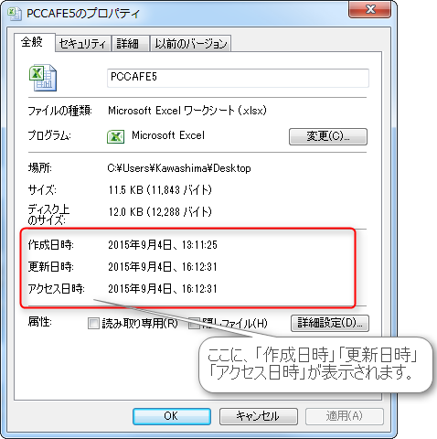 2015-09-15_13h26_08