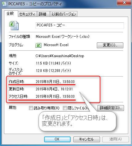 2015-09-15_13h51_05