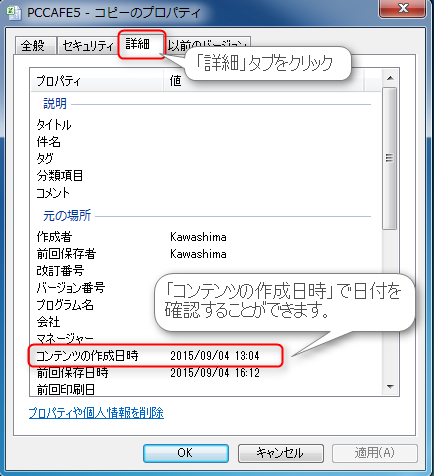 2015-09-15_13h51_35