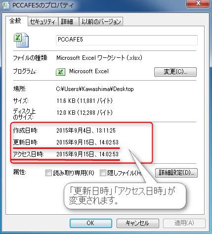 2015-09-15_14h03_18