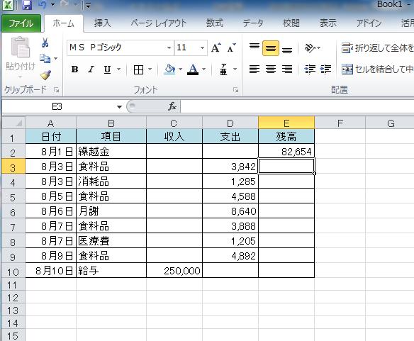 2015-09-24_15h54_33