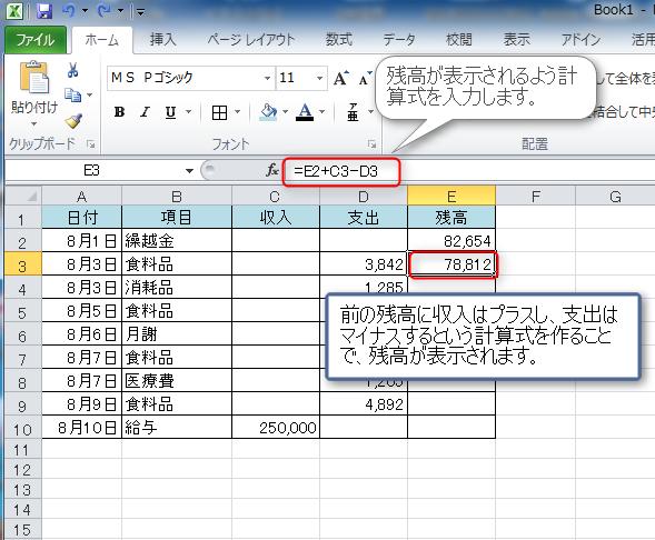 2015-09-24_15h56_20