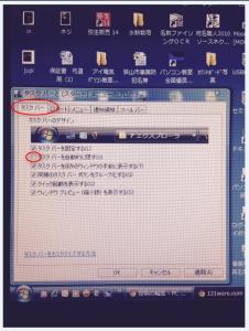 2015-09-28_15h47_05