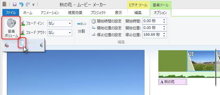 2015-10-08_10h35_26
