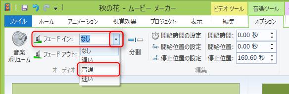 2015-10-08_11h00_01