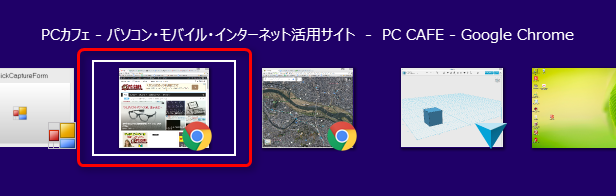 2015-10-19_16h16_54