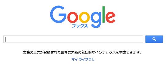 2015-10-23_17h48_59