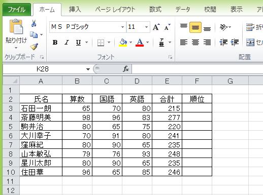 2015-11-02_11h55_29