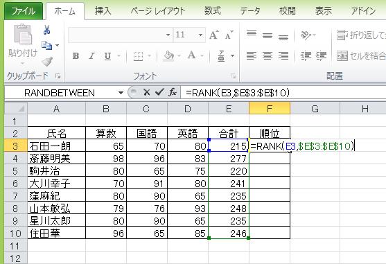 2015-11-02_11h58_28