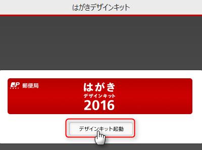 2015-11-16_15h42_25