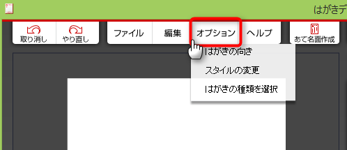 2015-11-20_16h20_56