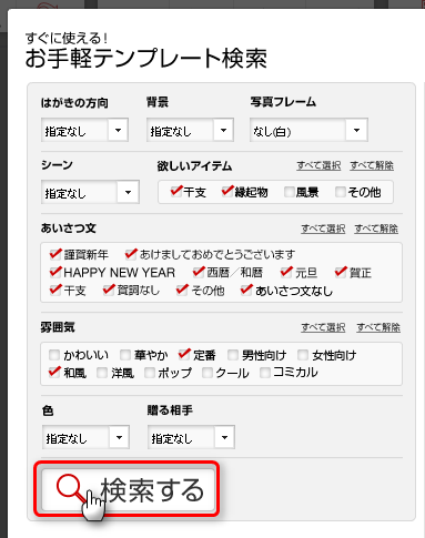 2015-11-26_11h16_53