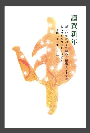 2015-11-26_13h58_05