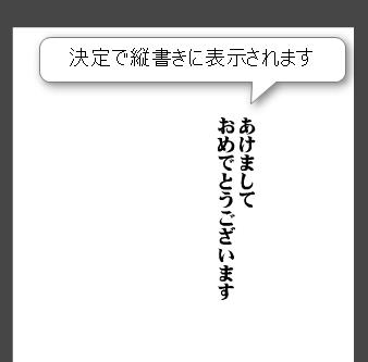 2015-11-27_10h10_37