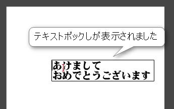 2015-11-27_14h24_42