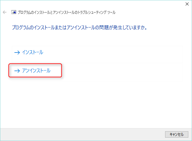 Windows Defender@PCカフェ