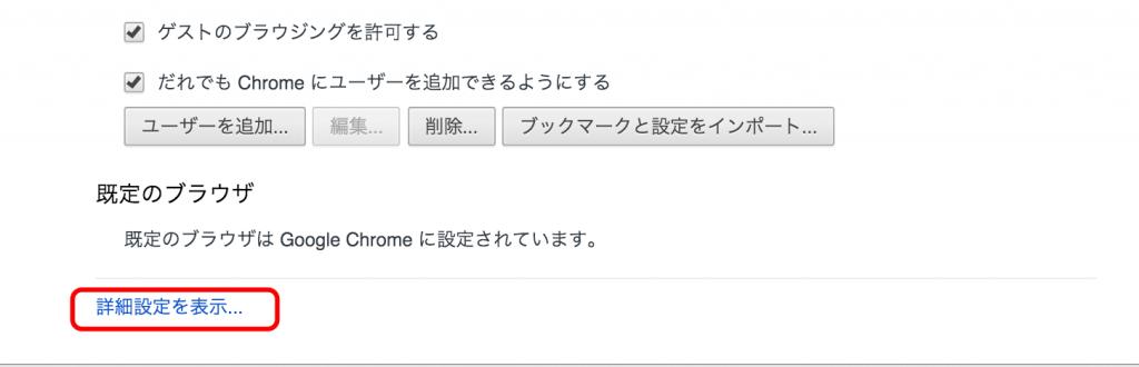 facebook-alert02