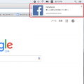 facebookAlert PCカフェ