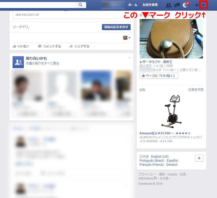 facebook-mail_1