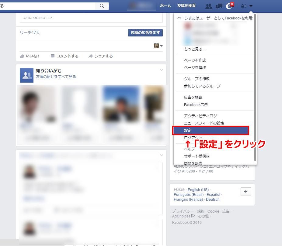 facebook-mail_2
