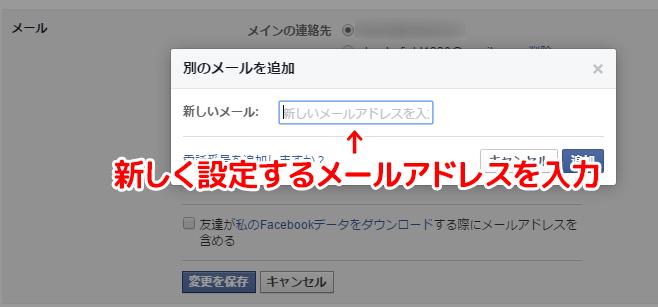 facebook-mail_5