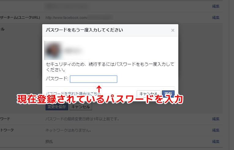facebook-mail_6