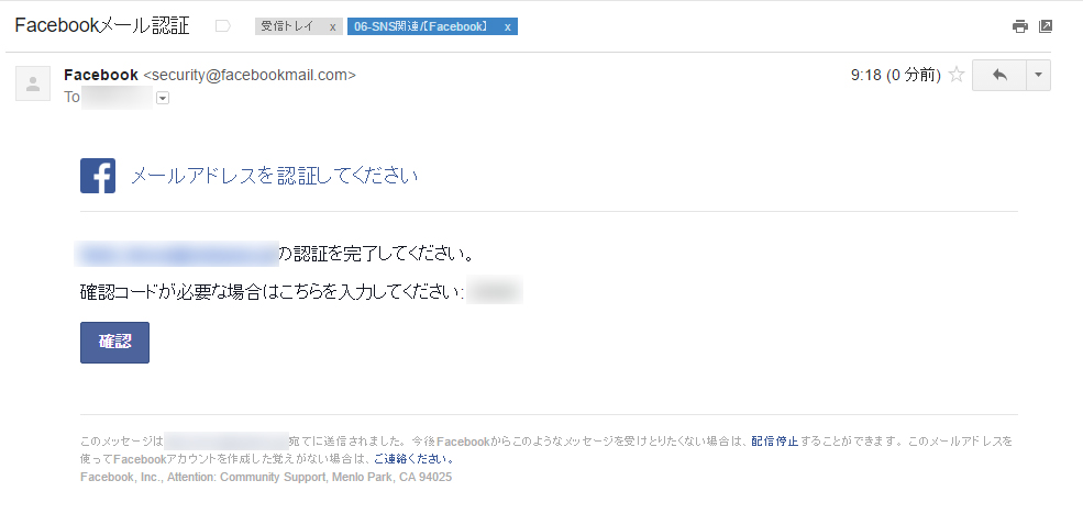 facebook-mail_7