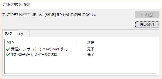 2016-06-14_08h31_25